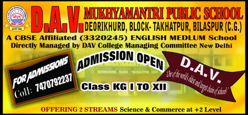 Admission Opens
